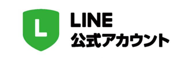 歯科 line マーケティング ビジネス リコール